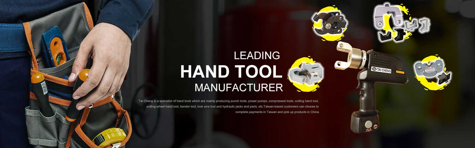 Hydraulic Hand Tools Manufacturer | Tai Cheng Hand Tools Supplier