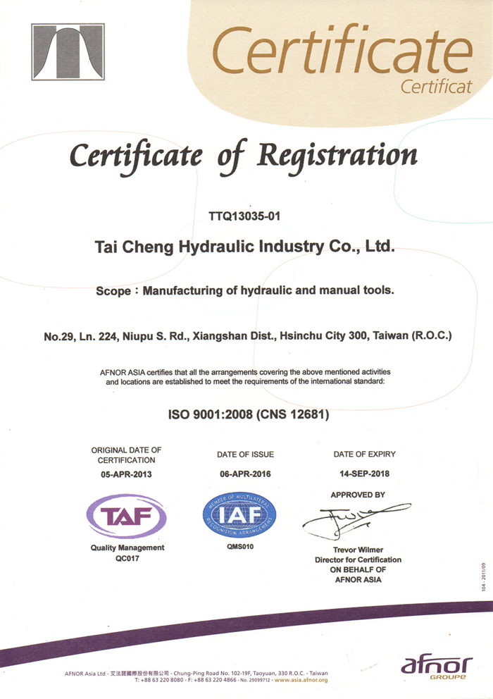 proimages/certification/2016-ISO-EN.jpg